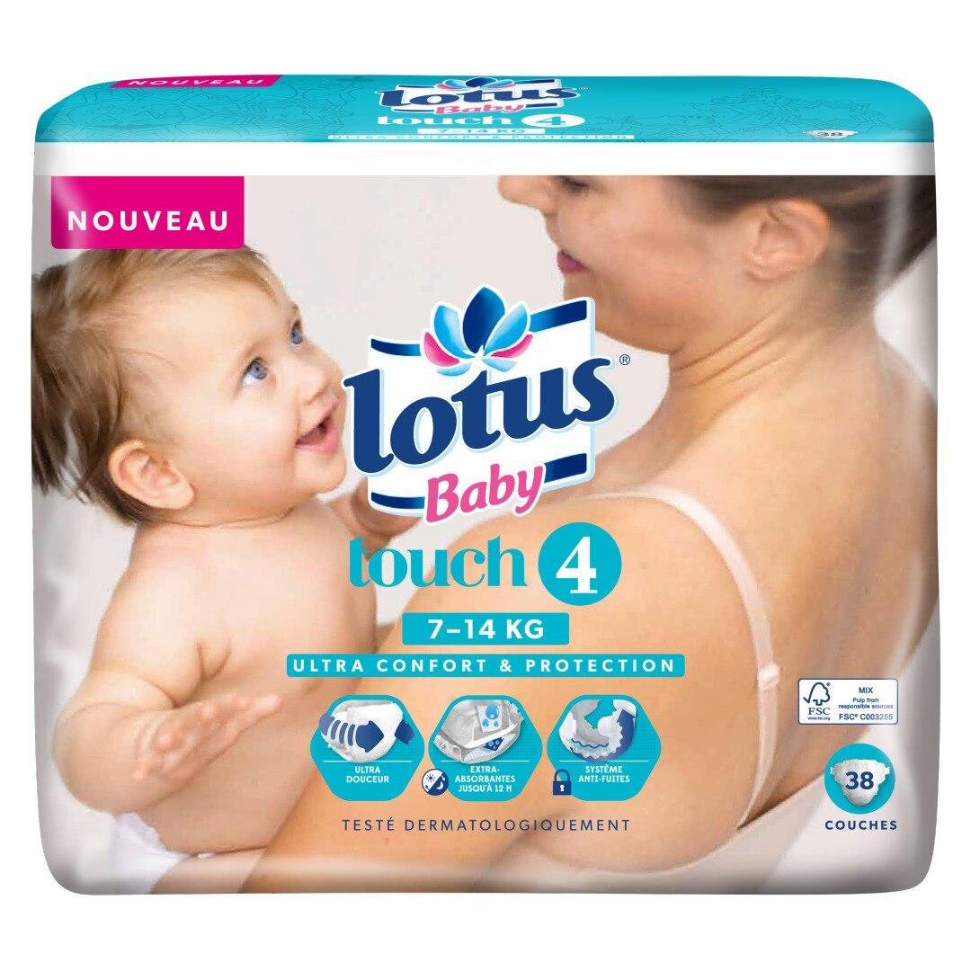 Lotus Baby diapers pack.png