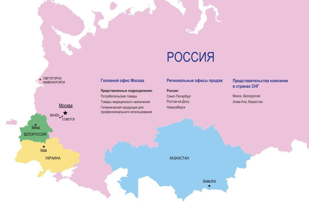 Russia_map.jpg