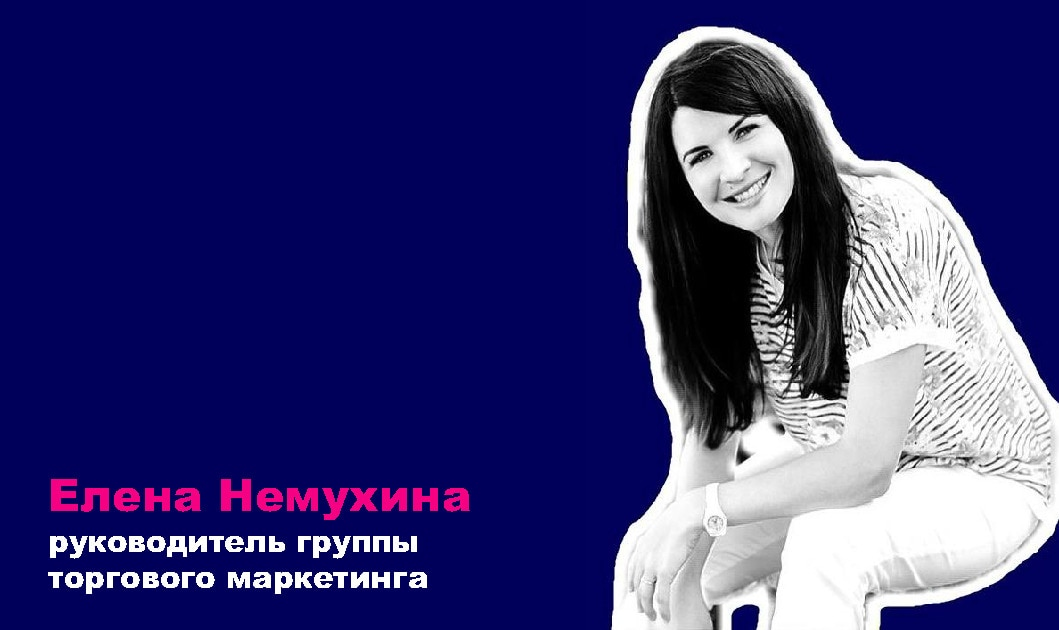 Elena Nemukhina_History of Success.png